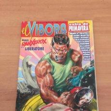 Cómics: EL VIBORA EXTRA DE PRIMAVERA. Lote 234675230