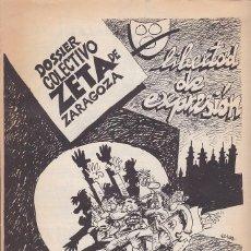Cómics: DOSSIER COLECTIVO ZETA DE ZARAGOZA - 1981 - SOLIDARIDAD DIBUJANTES PROCESADOS. Lote 235304120