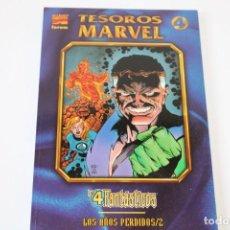 Cómics: TESOROS MARVEL Nº 2 LOS 4 FANTASTICOS / LOS AÑOS PERDIDOS 2. Lote 235789025