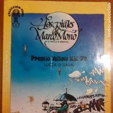 Cómics: COLECCIÓN TUMI Nª 4. LOS VIAJES DE MARCO MONO POR C. TRILLO Y E. BRECCIA. ANTONIO SAN ROMAN 1981. Lote 235800050