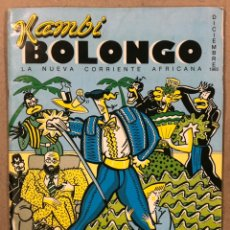 Cómics: KAMBI BOLONGO (SEVILLA 1985). COMIC FANZINE; MICHARMUT, J.L. YAÑEZ, RAFAEL ZAPATERO, PEDRO CASTRO,... Lote 236128035