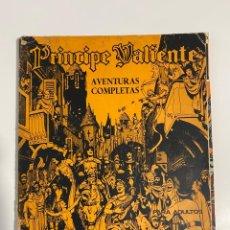 Cómics: PRÍNCIPE VALIENTE. AVENTURAS COMPLETAS. TOMO 1. FASCÍCULOS DEL 5 AL 10. BURU LAN. 1972. Lote 236158315
