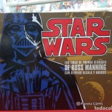 Cómics: STAR WARS Nº 1 : LAS TIRAS DE PRENSA DE RUSS MANNING , EDITORIAL PLANETA DE AGOSTINI. Lote 236530205