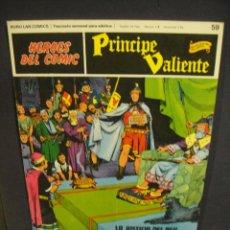 Cómics: EL PRINCIPE VALIENTE Nº 59 - BURULAN 1973. Lote 264141908