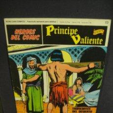 Cómics: EL PRINCIPE VALIENTE Nº 13 - BURULAN 1972. Lote 238471615
