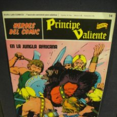 Cómics: EL PRINCIPE VALIENTE Nº 14 - BURULAN 1972. Lote 238471795