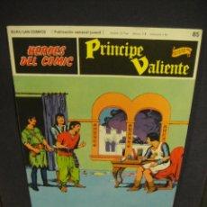 Cómics: EL PRINCIPE VALIENTE Nº 85 - BURULAN 1973. Lote 238472045