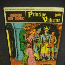 Cómics: EL PRINCIPE VALIENTE Nº 15 - BURULAN 1972. Lote 238472265