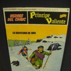Cómics: EL PRINCIPE VALIENTE Nº 61 - BURULAN 1973. Lote 238472425