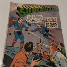 Cómics: COMIC SUPERMAN NUMERO 209. Lote 240515385