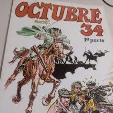 Cómics: OCTUBRE 34 (DE LA TORRE, 1980) DE RODRI. COLECCIÓN PAPEL VIVO-20 REF. UR EST. Lote 241077560