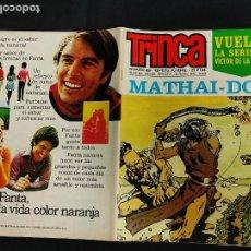 Cómics: TRINCA - REVISTA JUVENIL - Nº 49 - DONCEL -. Lote 242342550