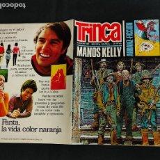 Cómics: TRINCA - REVISTA JUVENIL - Nº 56 - DONCEL - INCLUYE ENCARTE CENTRAL DE LA FERIA DEL JUGUETE -. Lote 242436485