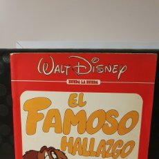 Cómics: EL FAMOSO HALLAZGO/ WALT DISNEY/ MONTENA-CANAL, 1981/ (REF.2.A). Lote 243441360