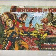 Cómics: HAZAÑAS DE LA JUVENTUD AUDAZ FACSIMIL 03: DESTERRADOS EN VENUS. Lote 243957430