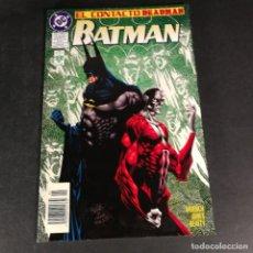 Cómics: DC COMICS BATMAN EL CONTACTO DE ADMAN GRUPO EDITORIAL VID COMO NUEVO. Lote 244476285