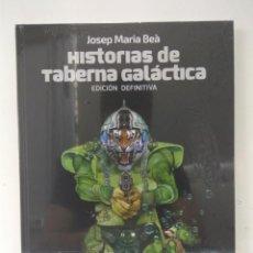 Cómics: TRILITA: HISTORIA DE TABERNA GALACTICA. Lote 244479310