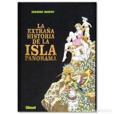 Cómics: LA EXTRAÑA HISTORIA DE LA ISLA PANORAMA SUEHIRO MARUO. Lote 244480435