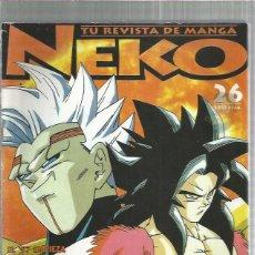 Cómics: NEKO ( REVISTA DE MANAGA) 26 + REGALO SORPRESA. Lote 244487075