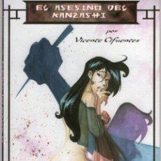 Cómics: EL ASESINO DEL KANZASHI (VICENTE CIFUENTES) ALETA EDICIONES - COMO NUEVO. Lote 244812770