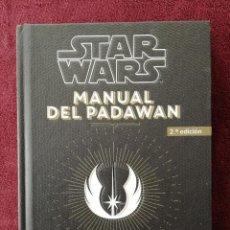 Cómics: STAR WARS MANUAL DEL PADAWAN. Lote 244853735