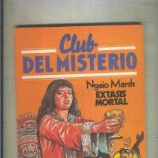 Cómics: NOVELA: CLUB DEL MISTERIO NUMERO 079: EXTASIS MORTAL. Lote 245092225