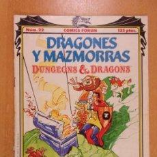 Cómics: DRAGONES Y MAZMORRAS. LA MAZMORRA EN EL CORAZÓN DEL ALBA / Nº 22. COMIS FORUM - 1986. Lote 245204355