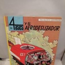 Cómics: LOS 4 ASES Y EL AERODESLIZADOR. Lote 245898595