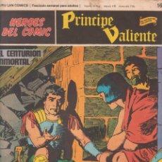 Cómics: COMIC, PRINCIPE VALIENTE, Nº 16 ED. BURU LAN 1972. Lote 246601290