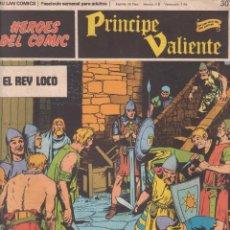 Cómics: COMIC, PRINCIPE VALIENTE, Nº 30 ED. BURU LAN 1972. Lote 246601715