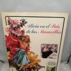 Cómics: ALICIA EN EL PAÍS DE LAS MARAVILLAS (PRIMERA EDICIÓN, ART STUDIUM). Lote 246648370