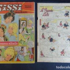 Cómics: 2 COMICS REVISTAS INFANTIL JUVENIL COLECCIONES VARIAS. LA PEQUEÑA LULÚ Y SISSI.. Lote 247762025