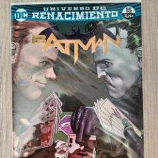 Cómics: BATMAN RENACIMIENTO TOM KING NÚMERO 70/15 GRAPA ECC. Lote 248790370