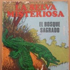 Cómics: LA SELVA MISTERIOSA. NÚMERO 8: EL BOSQUE SAGRADO. Lote 251485850