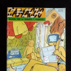 Cómics: CAMACUC. REVISTA PER A XIQUETS I XIQUETES. Nº 79, JUNY 1992. Lote 253082855
