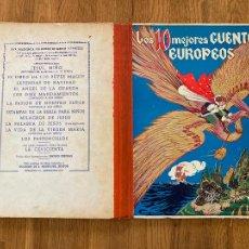 Comics : ¡¡LIQUIDACION!! - LOS 10 MEJORES CUENTOS EUROPEOS - ILUSTRADOS POR FREIXAS - 1958 - GCH. Lote 254531085