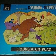 Cómics: TEBEO , LAS AVENTURES DE SYLVAIN ET SYLVETTE Nº 21 1983 , EN FRANCES , LEER DESCRIPCION. Lote 254675305