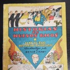 Cómics: HISTORIAS DE NUEVOS RICOS. ILUSTRADAS POR BENEJAM. Lote 254706215