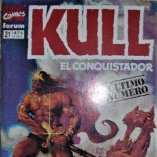 Cómics: KULL EL CONQUISTADOR. Lote 262029800