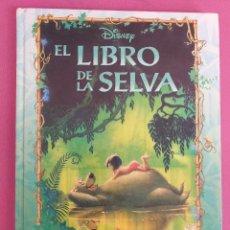 Cómics: EL LIBRO DE LA SELVA, DISNEY, EVEREST. Lote 262820300