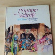 Cómics: EL PRINCIPE VALIENTE. BURU LAN TOMO 2. Lote 263414680