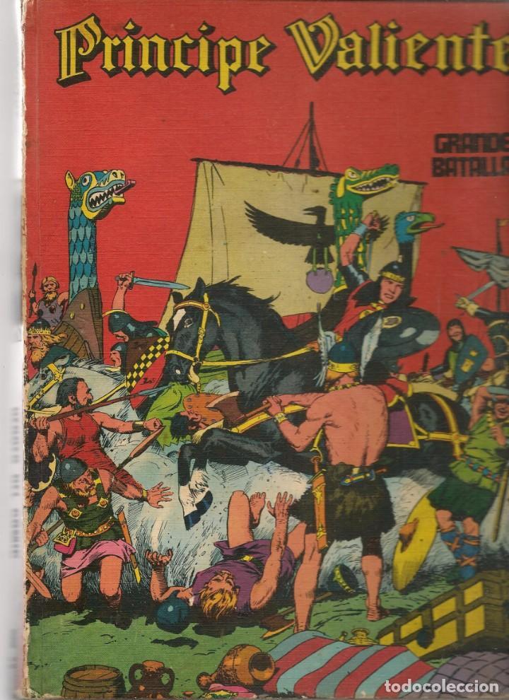 PRINCIPE VALIENTE. TOMO 8. GRANDES BATALLAS. BURU LAN EDICIONES. 1973.(B/A59) (Tebeos y Comics - Buru-Lan - Principe Valiente)