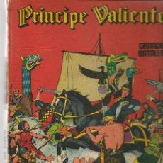 Cómics: PRINCIPE VALIENTE. TOMO 8. GRANDES BATALLAS. BURU LAN EDICIONES. 1973.(B/A59). Lote 264677154