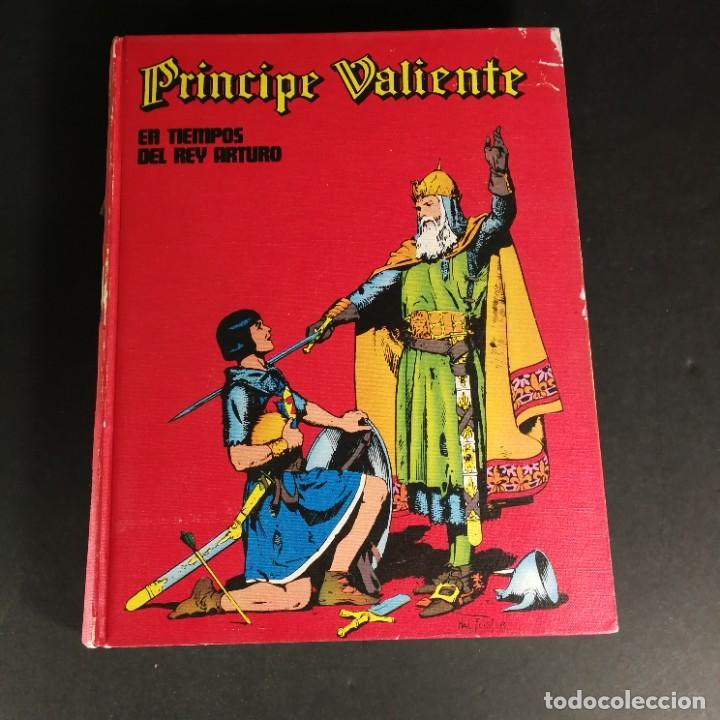 Cómics: COLECCIÓN COMPLETA Principe Valiente 8 Tomos Buru-Lan Burulan del 1 al 8 - OFERTA - Foto 2 - 265409764