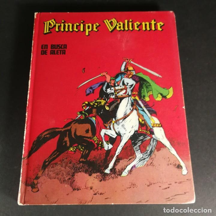 Cómics: COLECCIÓN COMPLETA Principe Valiente 8 Tomos Buru-Lan Burulan del 1 al 8 - OFERTA - Foto 3 - 265409764
