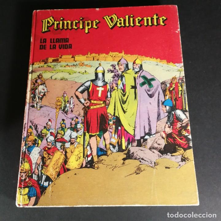 Cómics: COLECCIÓN COMPLETA Principe Valiente 8 Tomos Buru-Lan Burulan del 1 al 8 - OFERTA - Foto 5 - 265409764