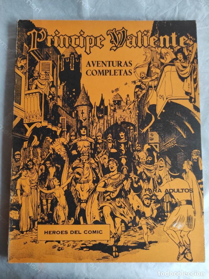 COMIC: PRINCIPE VALIENTE, TOMO 1, FASCÍCULOS 1 AL 6 - BURU LAN (Tebeos y Comics - Buru-Lan - Principe Valiente)