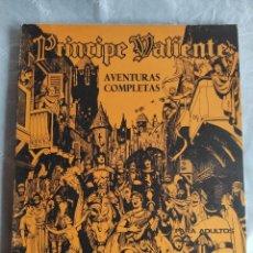 Cómics: COMIC: PRINCIPE VALIENTE, TOMO 1, FASCÍCULOS 1 AL 6 - BURU LAN. Lote 266950404