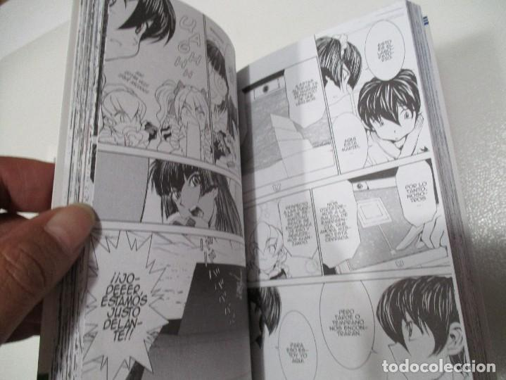 Cómics: MORISHIGE Maid Tai (6 Tomos del 2 al 7) W7405 - Foto 3 - 267895314