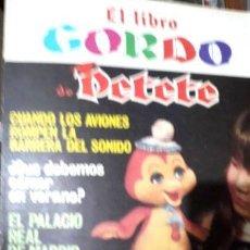 Cómics: EL LIBRO GORDO DE PETET. Lote 268649984